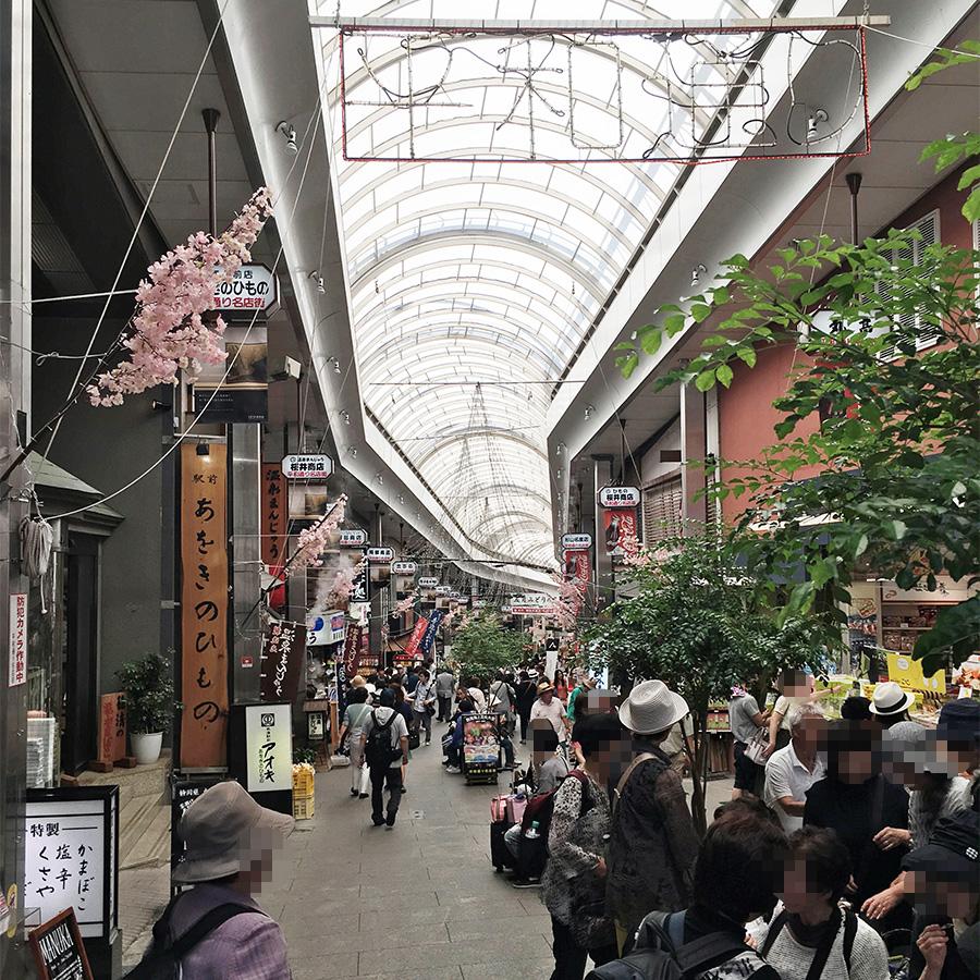熱海駅前 平和商店街