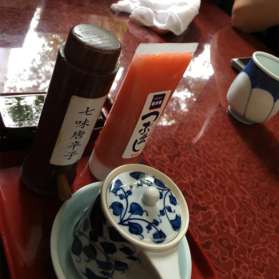 稚加榮 明太子チューブ