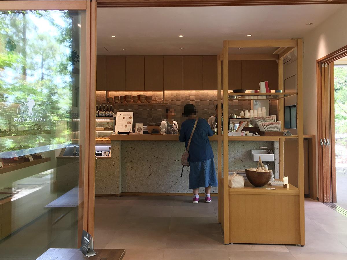 きんじろうカフェ 店内